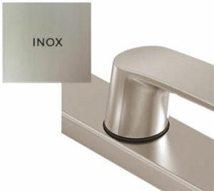 Imagen principal de la manilla de la gama ATRIA Inox